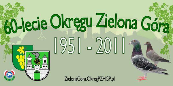 60-lecie Okręgu PZHGP Zielona Góra